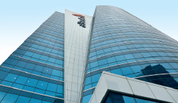 LEED Gold Sertifikalı Albaraka Türk Genel Müdürlük Binası